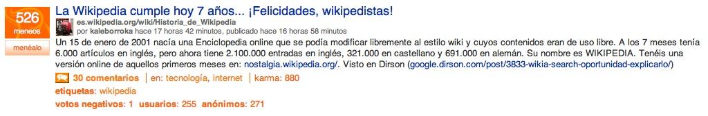 wikimeneame.jpg